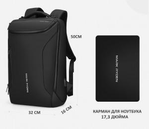 Рюкзак дорожный Mark Ryden MR9031 черный 2 отд размеры, подходит для ноутбука 17.3 дюйма