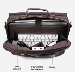 Портфель кожаный J.M.D. 7396Q коричневый, основное отделение, карман для ноутбука