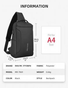 Рюкзак однолямочный Mark Ryden MR7069 вмещает формат А4