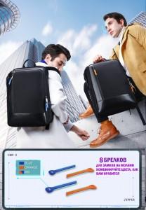 Красивый и современный рюкзак BOPAI61-18111