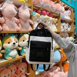 Рюкзак школьный Guliniao 163 черный с белым