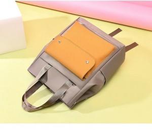 Сумка-рюкзак школьная Fashion 1190 серо-желтая фото2 сверху