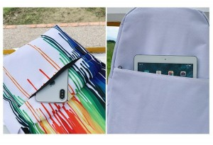 Школьный рюкзак Ming Hao MH663 белый